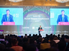 Social Impact Conference 2015